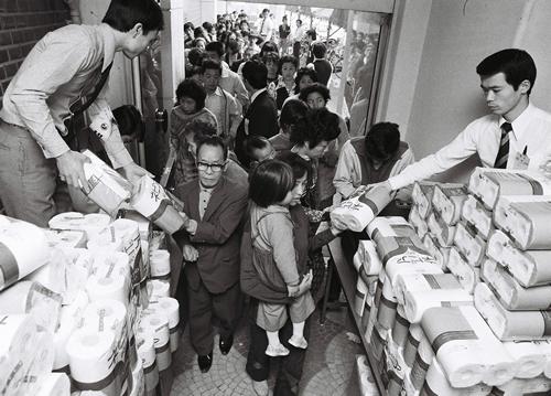 Nhật Bản chuyển mình vĩ đại: Phát triển thần kỳ ngay cả khi thế giới khủng hoảng