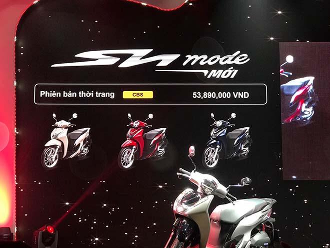 sh mode