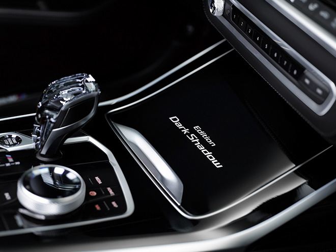 Xe SUV cỡ lớn BMW X7 ngầu hơn với gói trang bị Dark Shadow Edition - 8