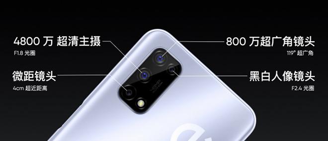 Ra mắt chiếc smartphone 5G giá rẻ nhất hiện nay - Realme V5 - 4