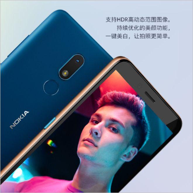 Nokia C3 dùng chip Unisoc ra mắt với giá 2,2 triệu đồng - 3