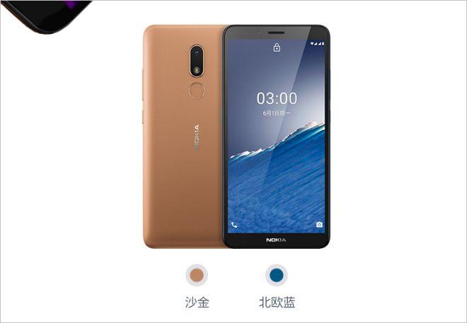 Nokia C3 dùng chip Unisoc ra mắt với giá 2,2 triệu đồng - 4