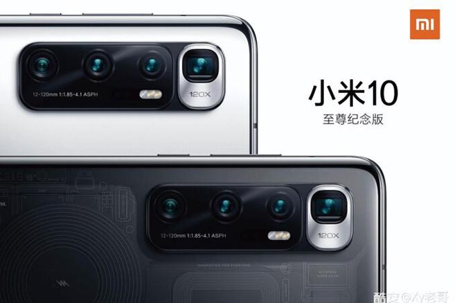 Lộ diện Xiaomi Mi 10 Ultra với camera 120x cực đẹp - 1