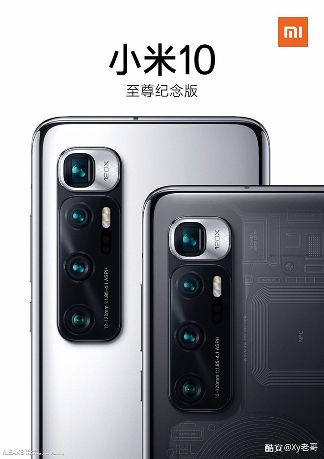 Lộ diện Xiaomi Mi 10 Ultra với camera 120x cực đẹp - 2