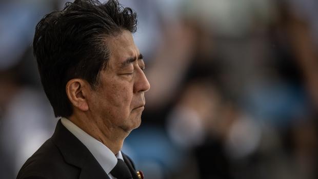 Thủ tướng Nhật Bản Abe Shinzo phải tới bệnh viện kiểm tra - 1