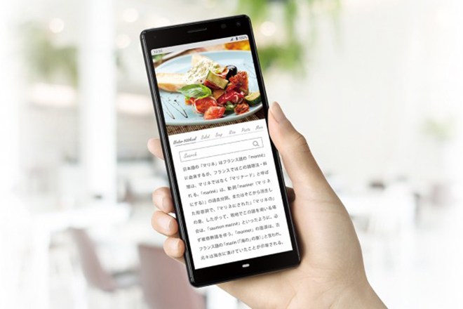 Sony bất ngờ trình làng Xperia 8 Lite, giá 6,49 triệu đồng - 2