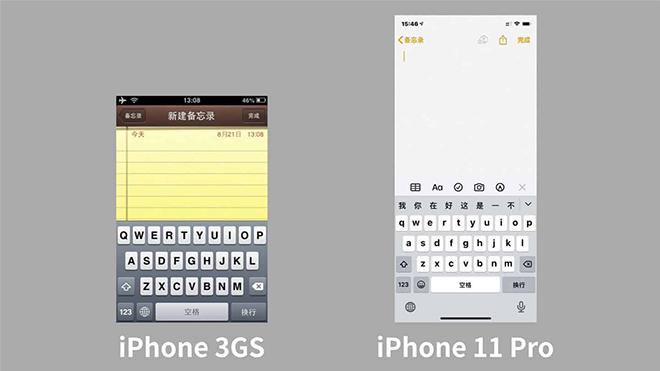 """iPhone 11 Pro vượt trội ra sao so với """"siêu phẩm 2010""""? - 6"""