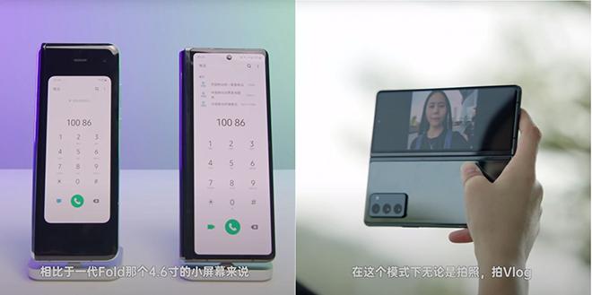 Chưa được bán ra, Galaxy Z Fold 2 đã lộ video trên tay - 2