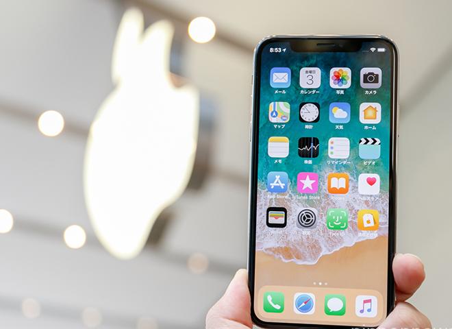 Khoảng cách công nghệ sau 3 năm giữa iPhone 12 và iPhone X là gì? - 3