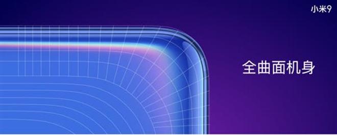 Smartphone Xiaomi đã thay đổi diện mạo sao sau 10 năm - 3