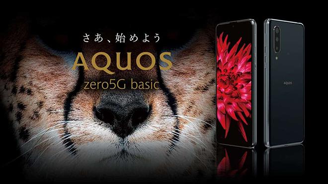 Tung thêm smartphone 240 Hz, Sharp muốn vùi dập iPhone 12 trước thềm ra mắt - 2