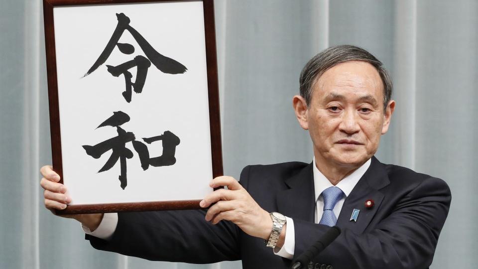 [eMagazine] Suga Yoshihide: Từ con trai người trồng dâu đến đỉnh cao quyền lực - 12