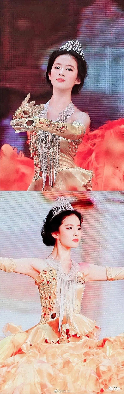 """Lưu Diệc Phi vẫn là """"đệ nhất nữ thần Kim Ưng"""" vạn người si mê - 1"""