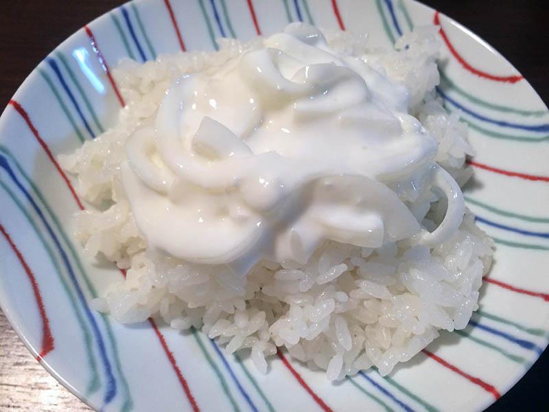 Sữa chua trộn hành tây: món ăn được người Nhật ví như thuốc bổ, xuất bản thành sách - 8