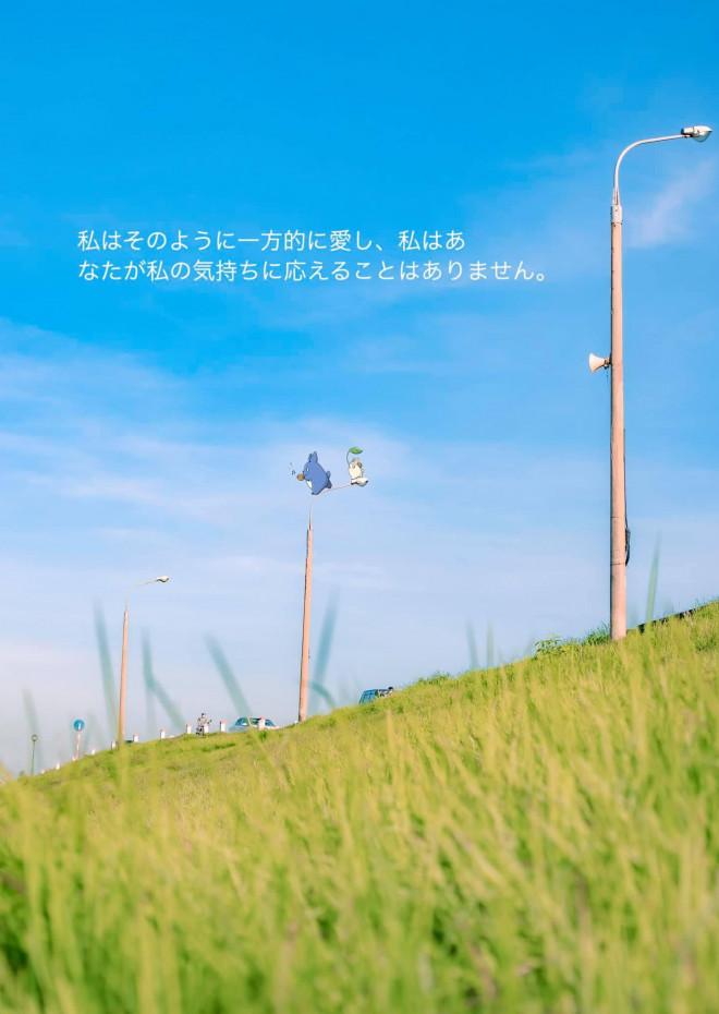 """Địa điểm check-in xanh mướt như Nhật Bản giữa lòng Hà Nội, quá hợp để chụp bộ ảnh """"anime""""! - 1"""