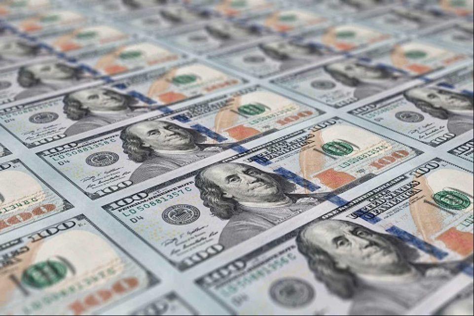 Tỷ giá USD hôm nay 22/7: Quay đầu tăng khi lợi suất trái phiếu tăng mạnh - 1