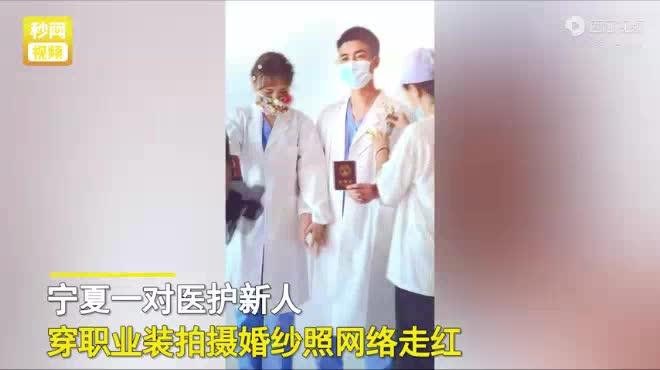 """Clip: Nữ bác sĩ đeo khẩu trang hoa chụp ảnh cưới """"gây sốt"""""""