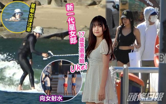 Vẻ mơn mởn của thí sinh Hoa hậu 17 tuổi vướng nghi vấn hẹn hò Châu Tinh Trì - 1