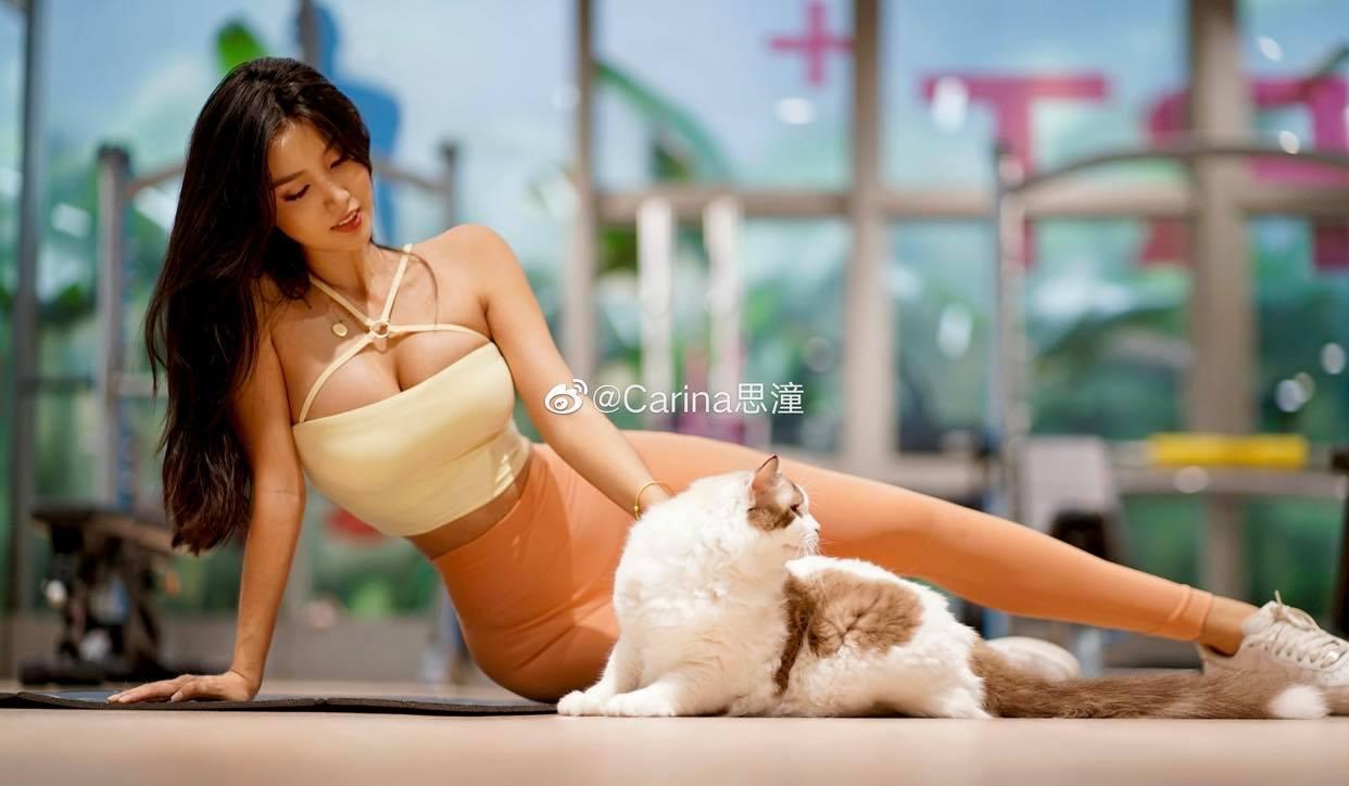 """""""Nữ hoàng phòng gym"""" Trung Quốc mặc quần tôn vòng ba 1 mét tập yoga - 3"""