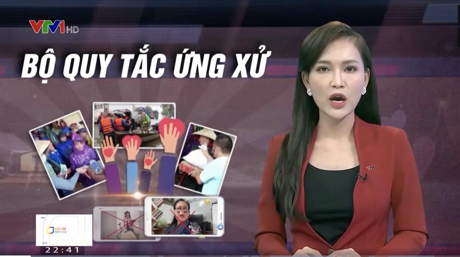VTV1 gọi tên Hoài Linh, Thủy Tiên, đề cập việc Bộ Công an vào cuộc điều tra tiền quyên góp - 1