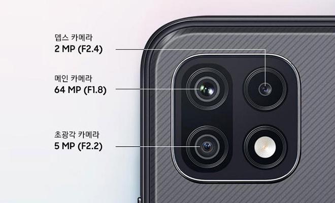 Ra mắt Galaxy Wide5 chip khoẻ, pin 5000 mAh, giá hơn 8 triệu - 4