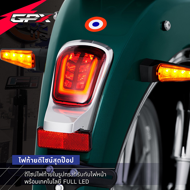 gpx pop 110