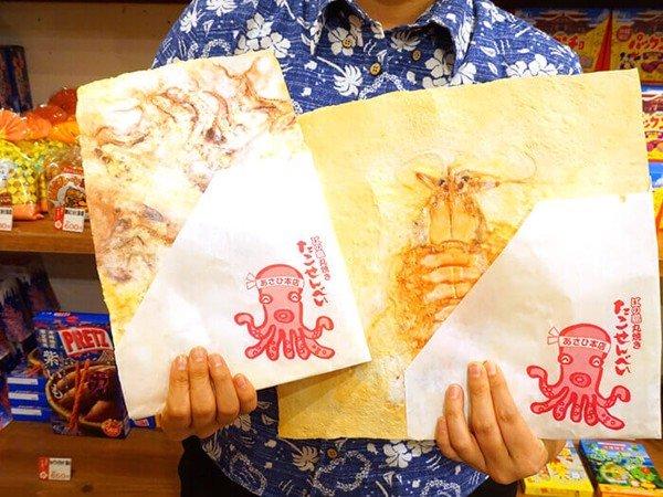 Món bánh mỏng tang, nhìn như bức tranh trừu tượng ở Nhật Bản - 4