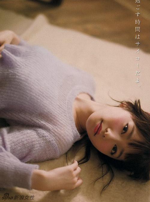 Gương mặt trẻ thơ của nữ ca sĩ Nhật 20 tuổi - 3