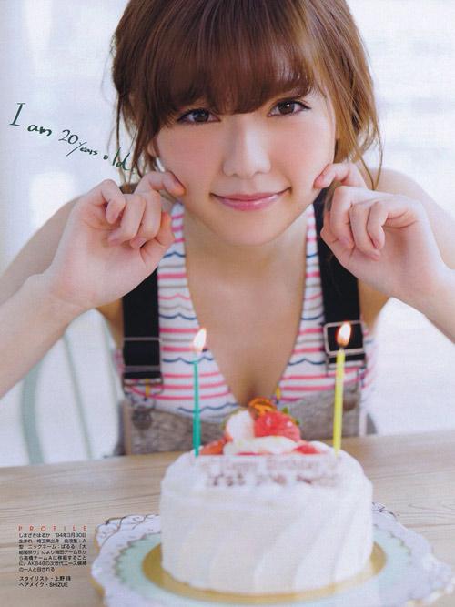 Gương mặt trẻ thơ của nữ ca sĩ Nhật 20 tuổi - 9