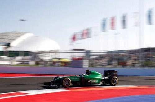 F1 2015: Không có đất cho