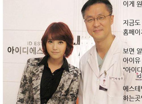"""Choáng với nhan sắc xưa nay của """"em gái quốc dân Hàn"""" - hình ảnh 8"""