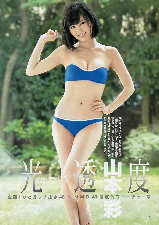 Búp bê Nhật có đường cong thần Vệ nữ gây thương nhớ bao anh - hình ảnh 2