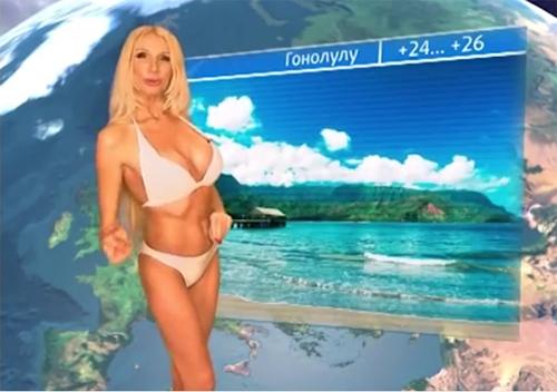 Khó tin khi thấy MC truyền hình ăn vận thiếu vải lúc lên sóng - hình ảnh 6