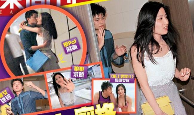 Mỹ nhân TVB từng lộ clip sex trong toilet đổi đời sau 3 năm - hình ảnh 3