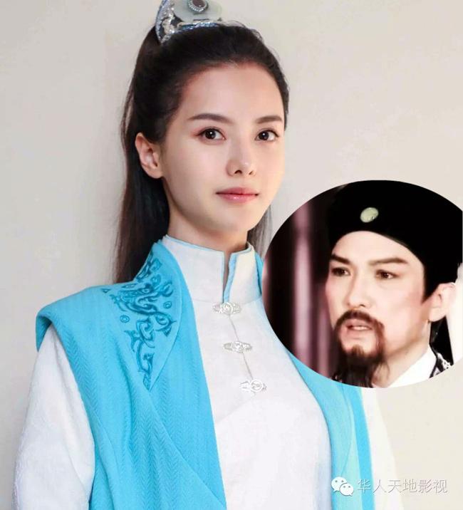 """Mỹ nhân """"Bao Thanh Thiên"""": Ai là người gợi tình nhất? - hình ảnh 14"""