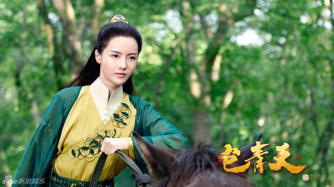 """Mỹ nhân """"Bao Thanh Thiên"""": Ai là người gợi tình nhất? - hình ảnh 18"""