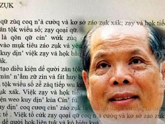 """Từng có đề xuất cải tiến """"Tiếq Việt"""" đơn giản hơn đề xuất của ông Bùi Hiền - hình ảnh 1"""