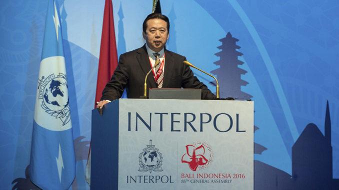 Chủ tịch Interpol bị bắt ở Trung Quốc là ai? - 1