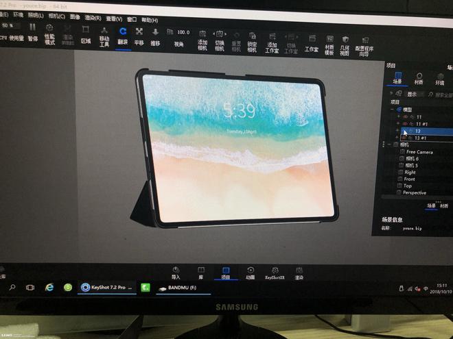 iPad Pro mới đẹp thế này sẽ đánh bại tất cả các đối thủ - 2