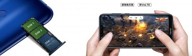 Honor 8C trình làng với màn hình 6,26 inch, pin khủng giá chỉ 3,73 triệu đồng - 3