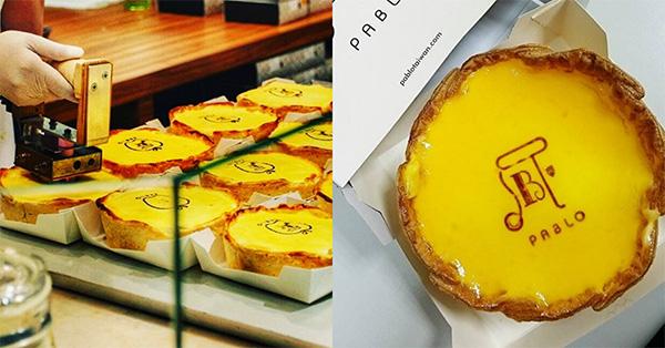 """Đến PABLO để thưởng thức chiếc bánh Cheese Tart độc đáo khiến thế giới """"chết mê"""" - 2"""