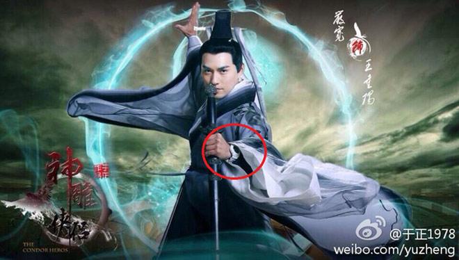 Võ hiệp Kim Dung: 5 đại cao thủ, 5 tuyệt kỹ chấn động võ lâm - 6