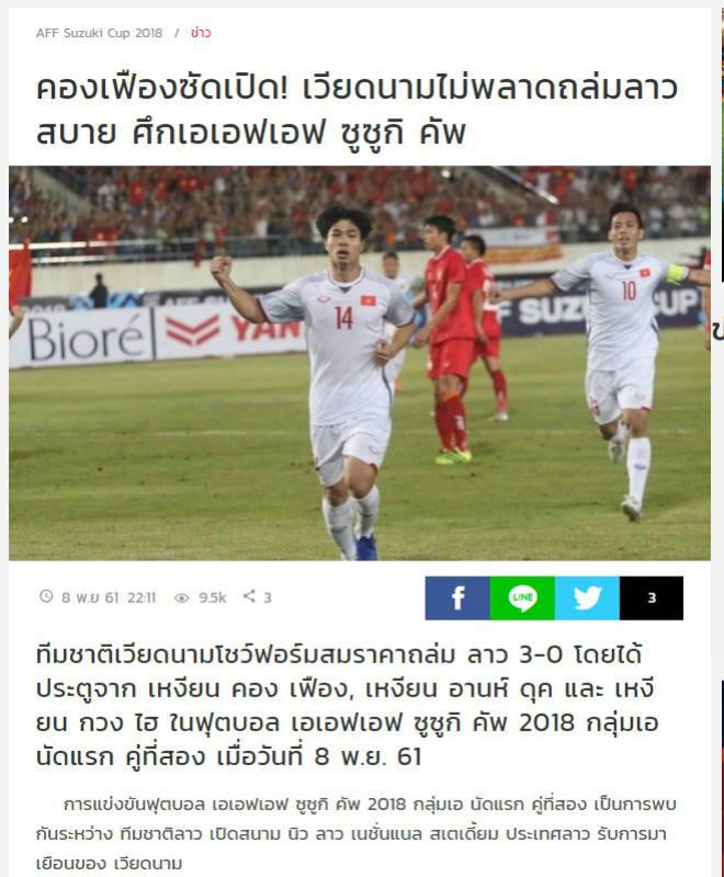 Việt Nam thắng Lào: Trang chủ AFF Cup khen Quang Hải, báo Thái chúc mừng - 1