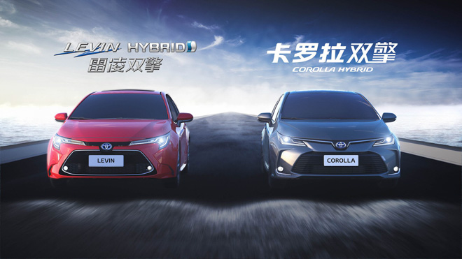 Toyota Corolla Sedan thế hệ mới 2019 chính thức lộ diện - 1
