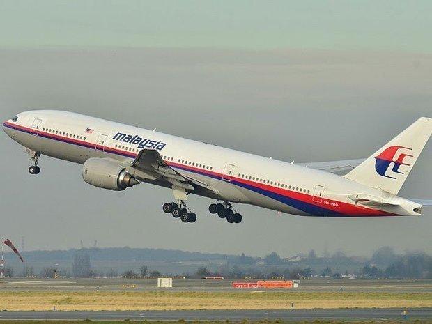 Hình ảnh toàn bộ mảnh vỡ máy bay MH370 trong rừng Campuchia? - 2