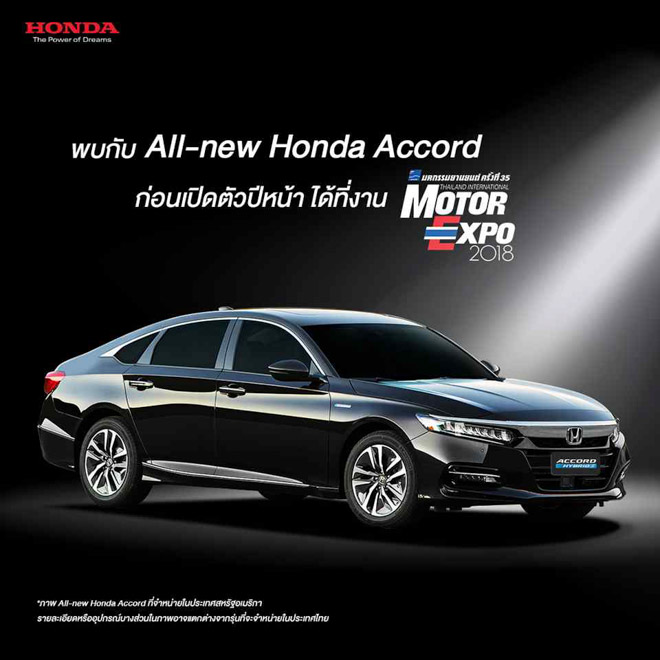 Honda Accord 2019 sắp ra mắt thị trường Đông Nam Á - 1