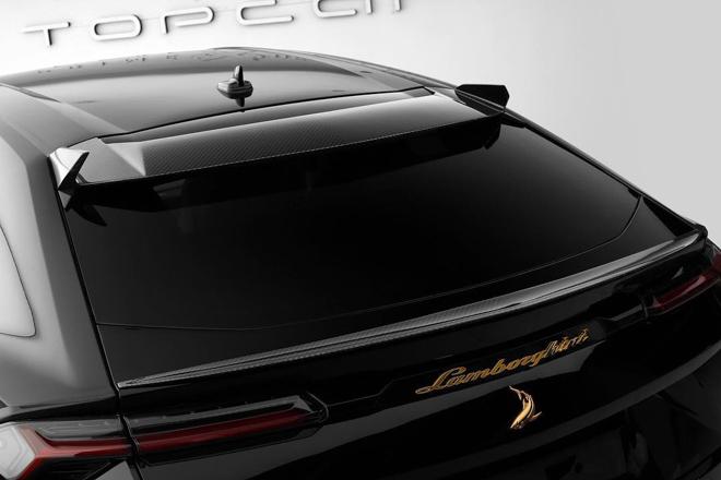 TopCar giới thiệu gói độ gần 900 triệu đồng cho Lamborghini Urus - 7