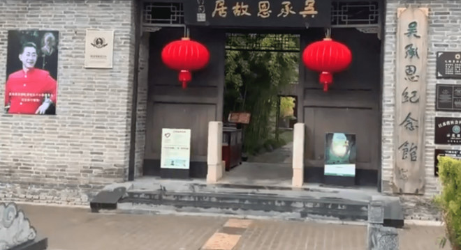 """Phẫn nộ vì nhà cha đẻ """"Tây Du Ký"""" ngập hình ảnh Lục Tiểu Linh Đồng - 1"""