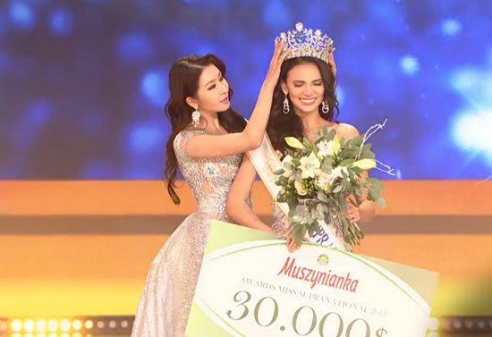 Minh Tú dừng chân top 10 Hoa hậu Siêu quốc gia 2018 - 1