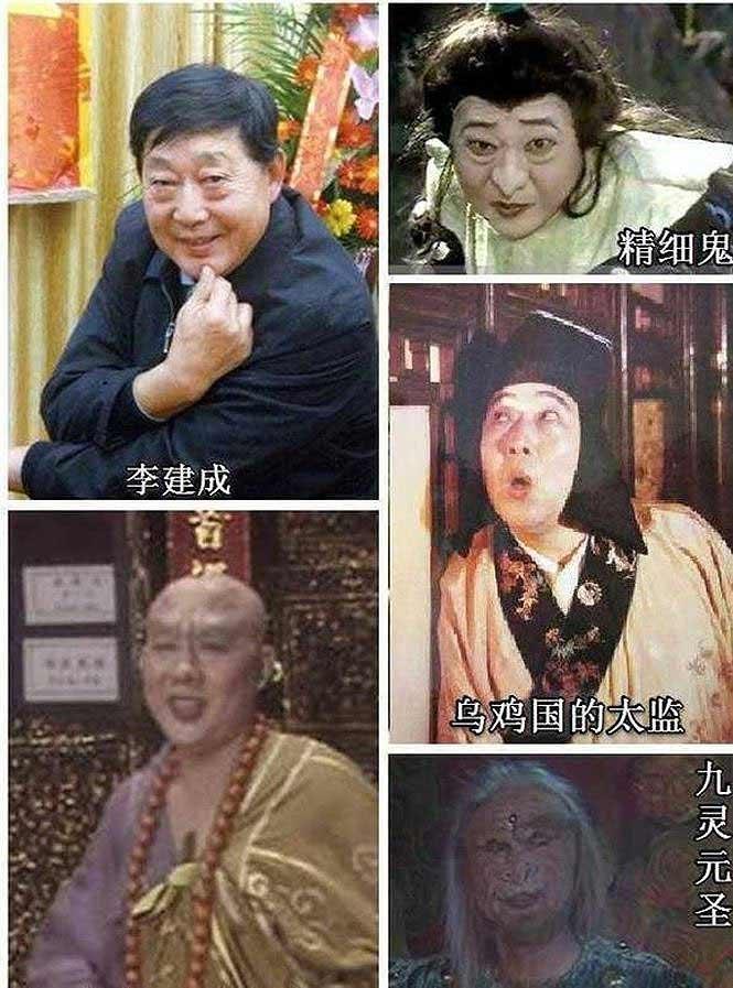 Chuyện ít biết về những diễn viên đóng nhiều vai nhất Tây du ký 1986 - 9